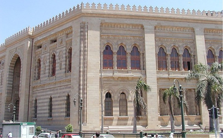Cairo | Museum of Islamic Art