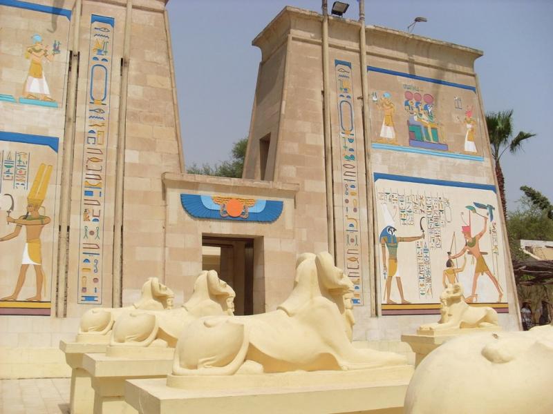 Pueblo Faraónico, El Cairo