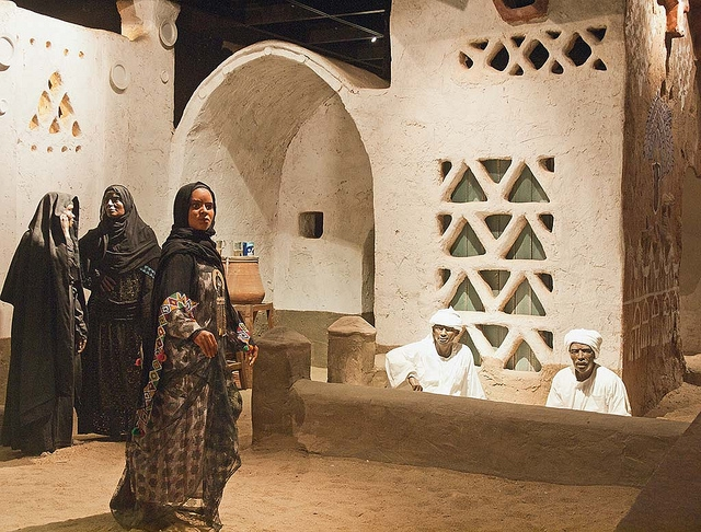 Nubian Life at the Nubian Museum