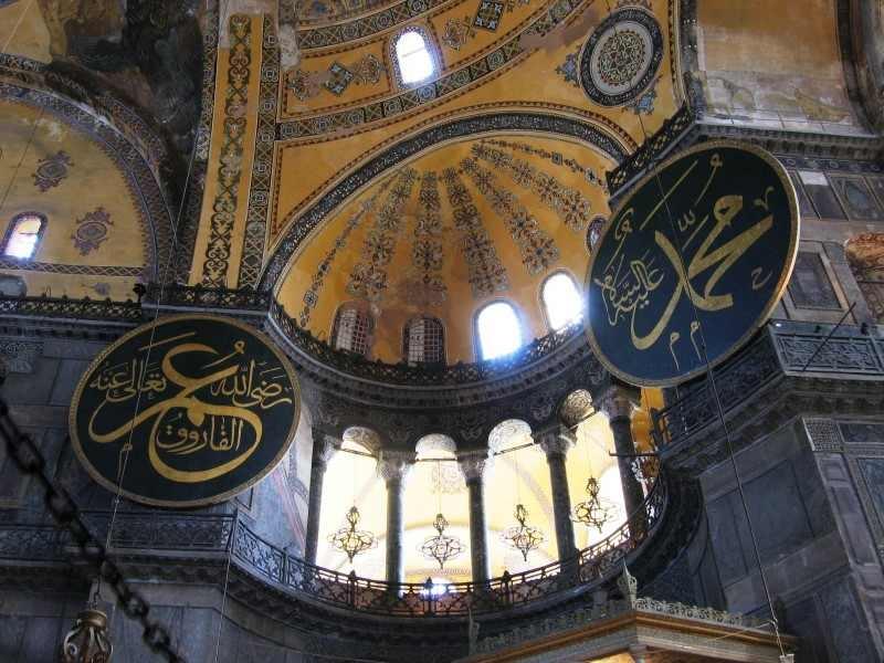 Islam et Chrétienneté se côtoient, Hagia Sophia
