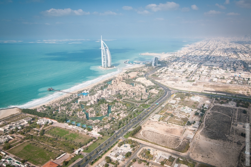 Panoramic View of Burj Al-Arab