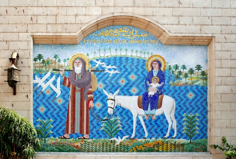 Mosaic Art Showing St. Mary and St. Joseph