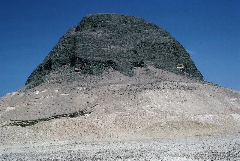 Maydoum Pyramids