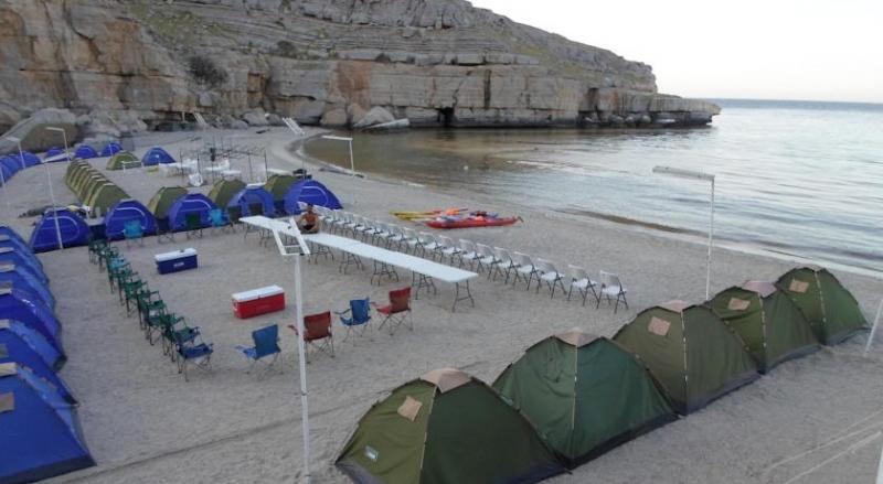 Campo Sulla Spiaggia
