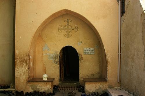 The Monastery of  Abu Makar