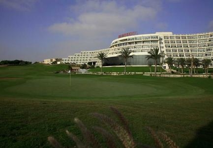 Golf Club at the Mirage City
