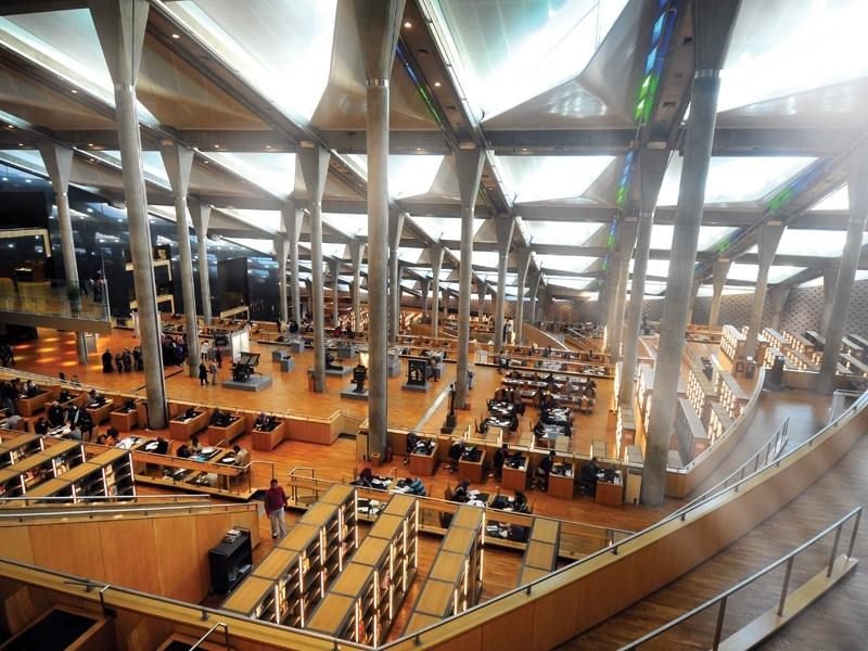 Inside Alexandria Library