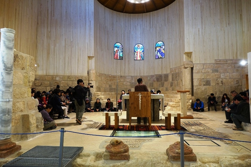 Mount Nebo Church.