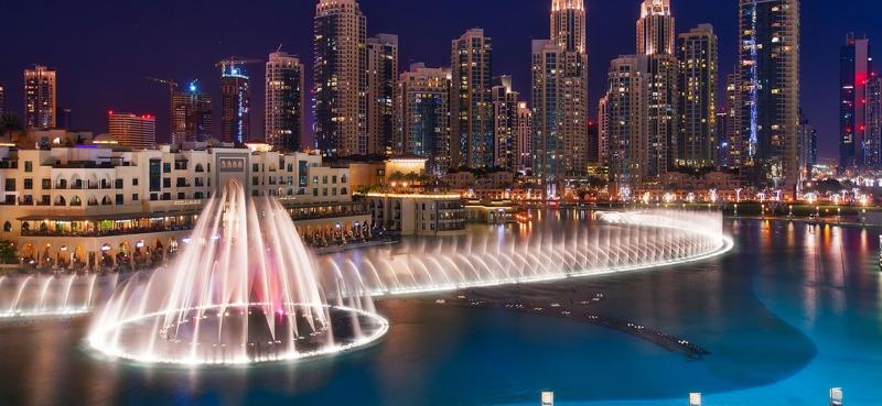 La Fuente de Dubai
