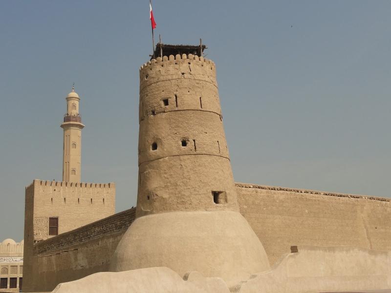 Forte Fahidi, Dubai
