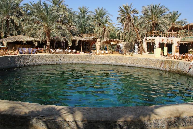 Baño de Cleopatra, Siwa