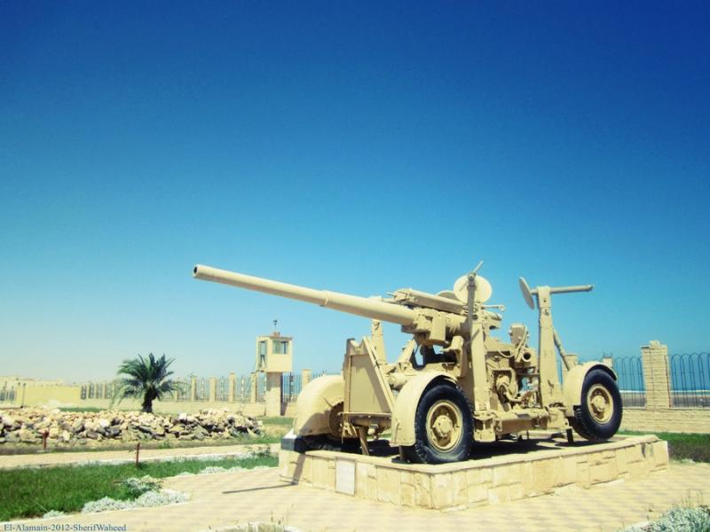 El Alamein Museum
