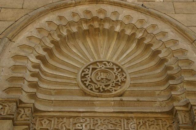 Al Aqmar Mosque, Cairo
