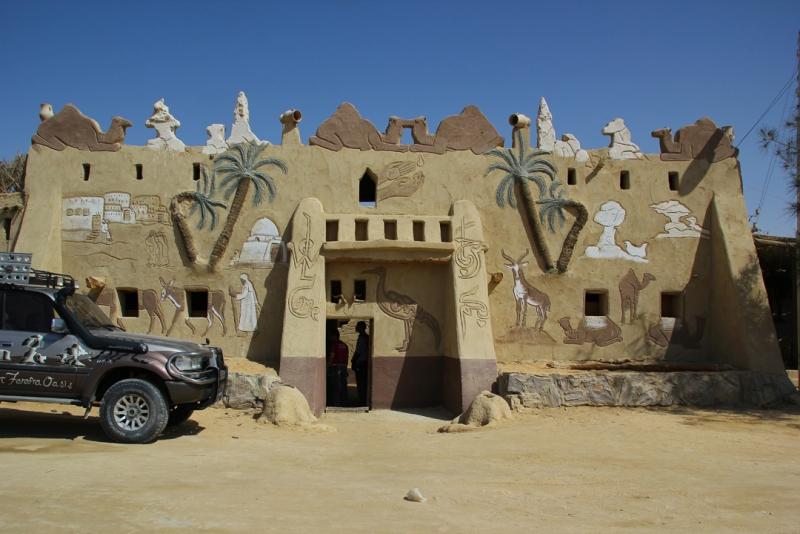 Badr Museum, Farafra Oasis