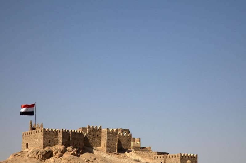 Fortress on the Pharaoh's Island