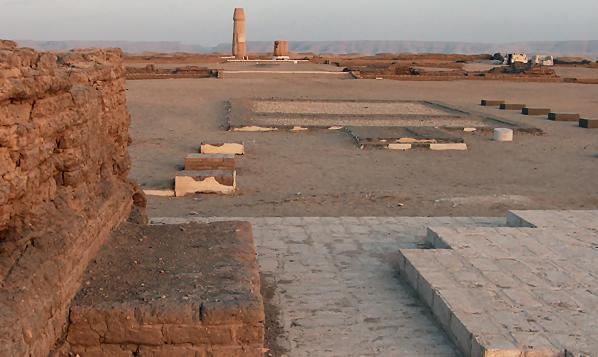 Tal El-Amarna