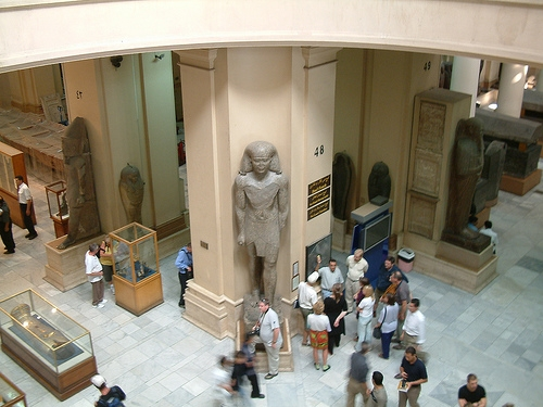 Egyptian Museum Ground floor