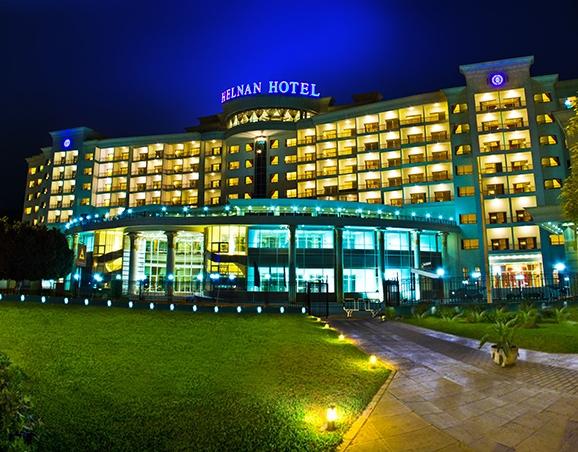 Helnan Aswan Hotel