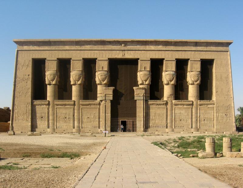 Façade avant, Temple de Denderah