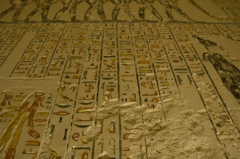 The Divine Triad of Dendera