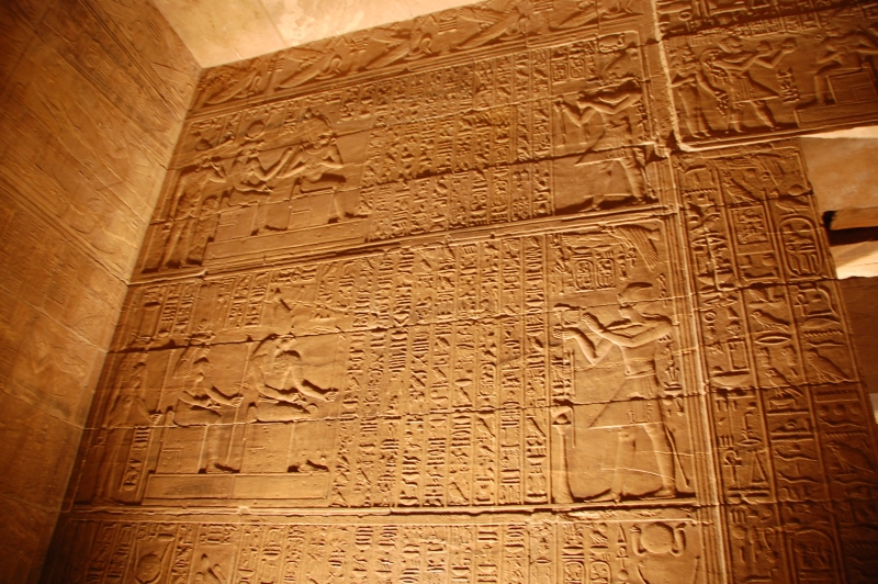 Pharaonic Inscriptions in Philae Temple