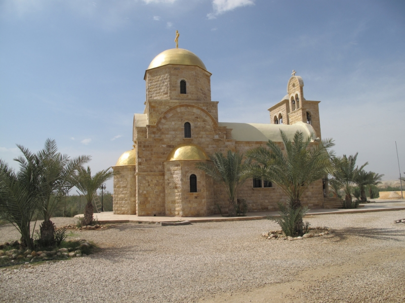 Greek Orthodox Church in the Baptism Area