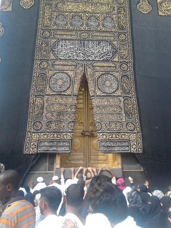 Umra Reise im Ramadan 2014