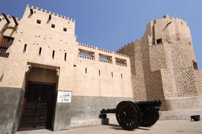 Forte di Al Hisn, Sharjah