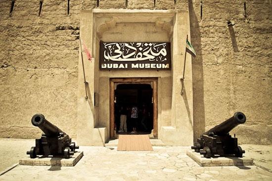 Il Museo di Dubai