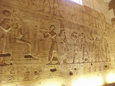 Ausflug ab Luxor nach Dendera & Abydos