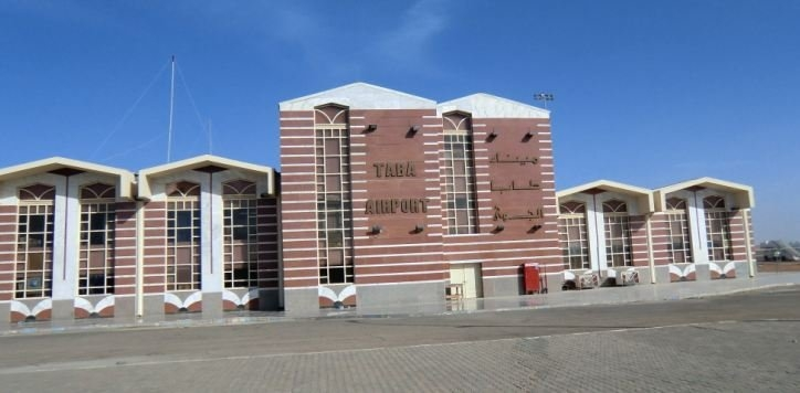 Taba Airport, Egypt