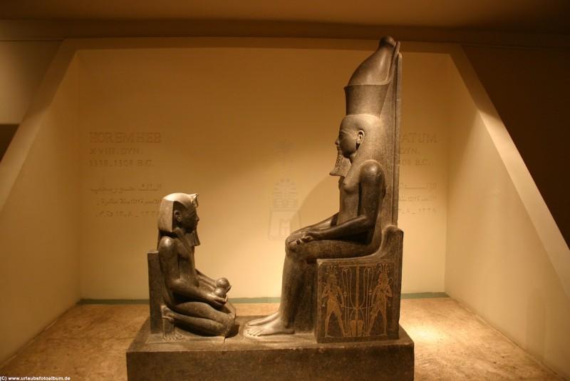 Horemheb Statue Inside Luxor Museum