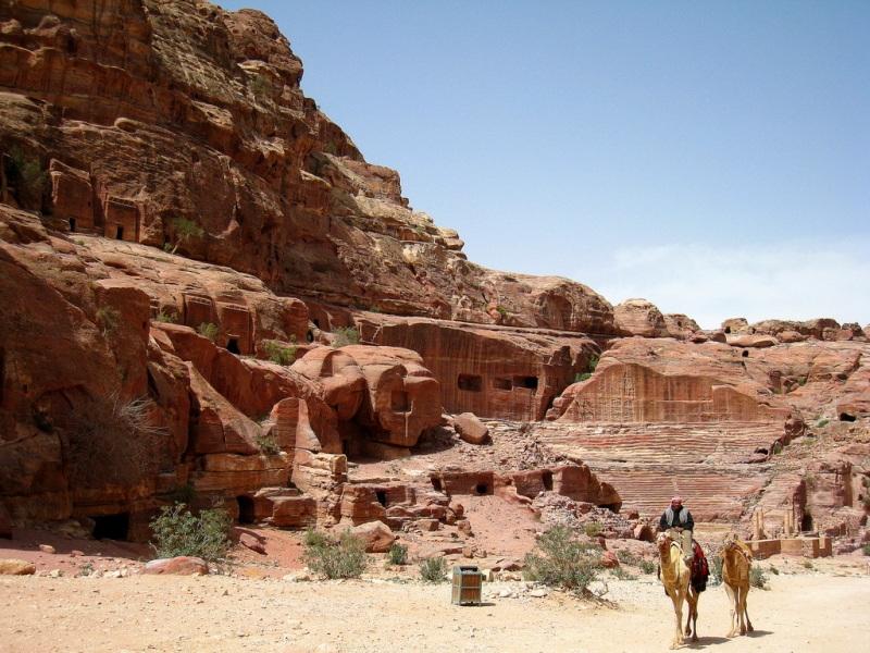 The Rose Red City (Petra)