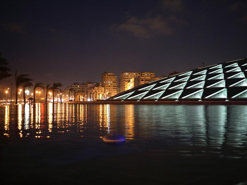 Alexandria Library Egypt | Bibliotheca Alexandria