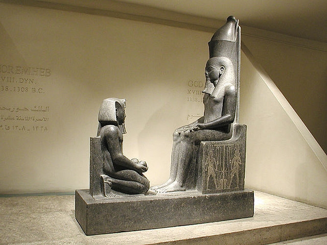 Luxor Museum