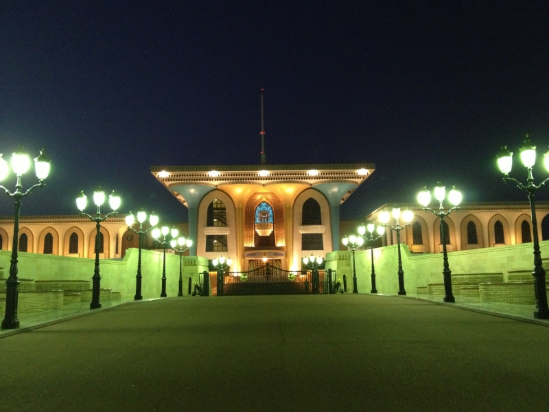 The Sultan Qaboos's Palace