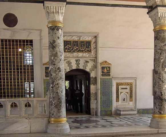 Palais de Topkapi, Istanbul