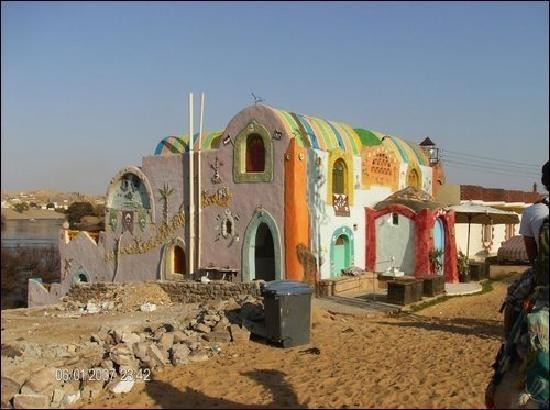 Nubian Villages in Aswan Egypt