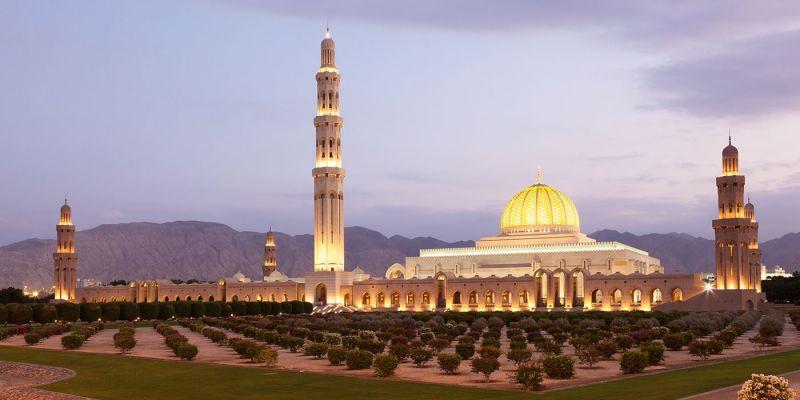Città di Muscat | Capitale di Oman