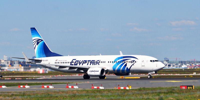 Visto para o Egito