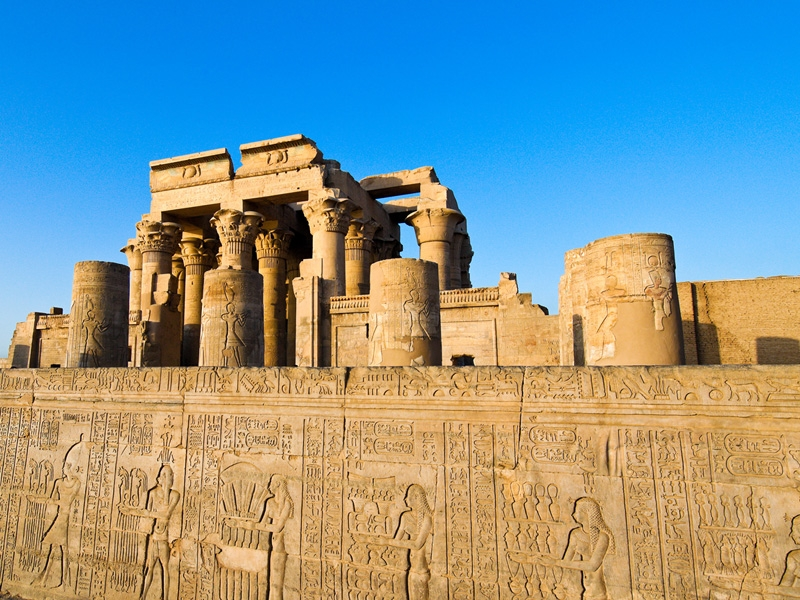 Kom Ombo Temple Complex