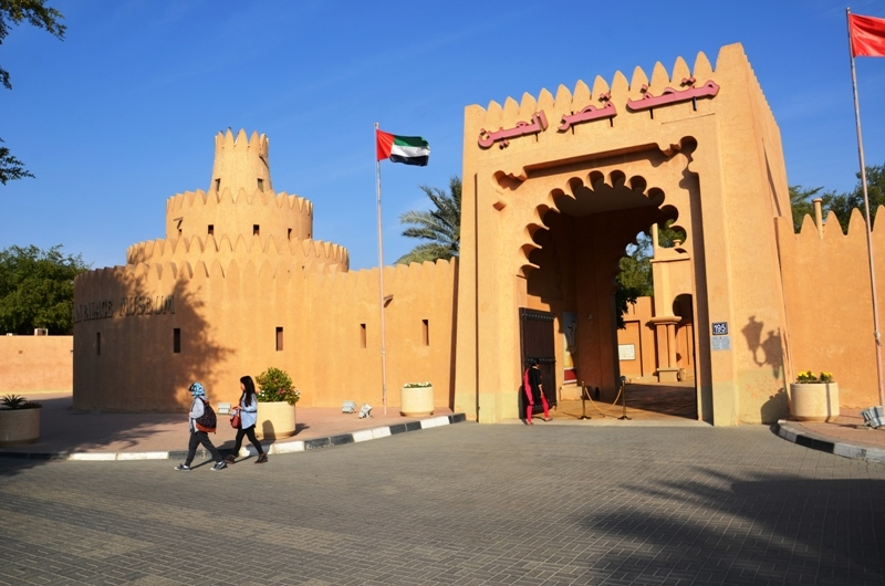 City Tour to Al Ain Oasis from Zayed Port