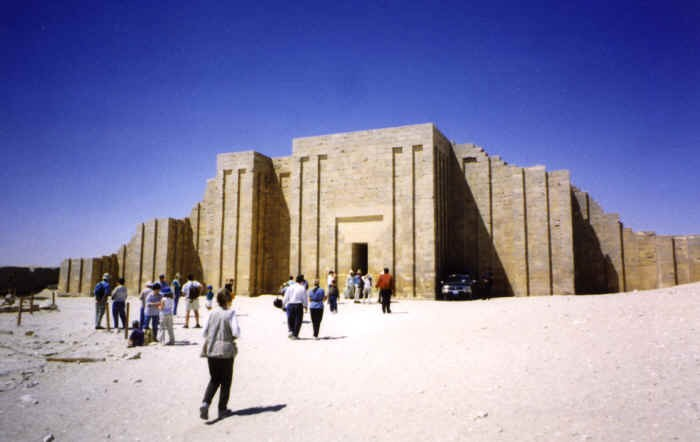 The Enclosure wall  of Sakkara Complex, Giza