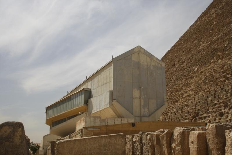 Sonnen-Boot Museum