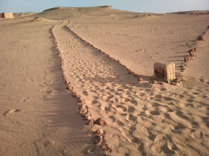 El-Minya faraonica