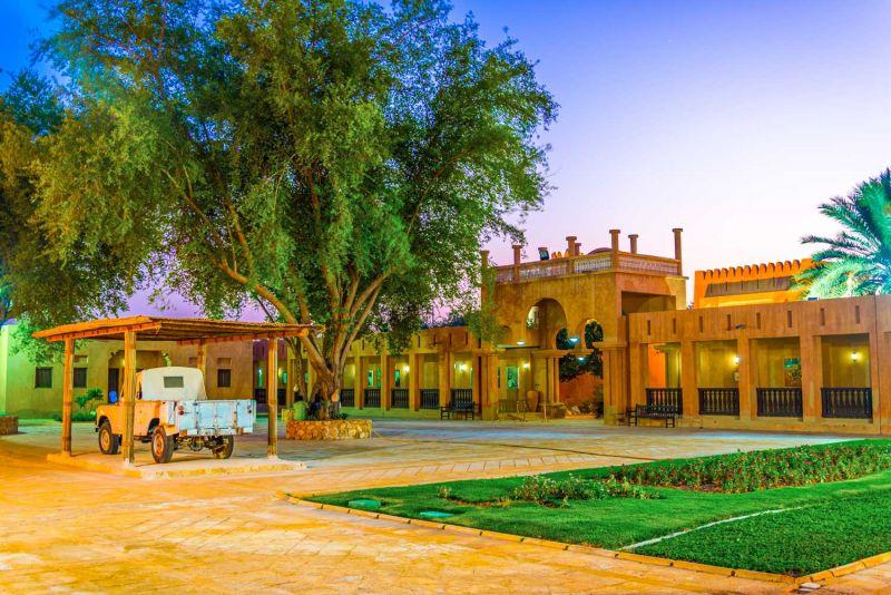 Palácio Al Ain