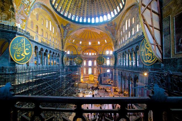 Hagia Sophia Museum Turkey  Hagia Sophia Museum