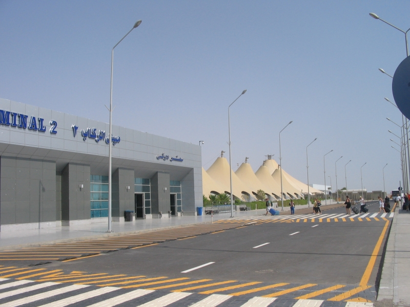 Hurghada Airport Area