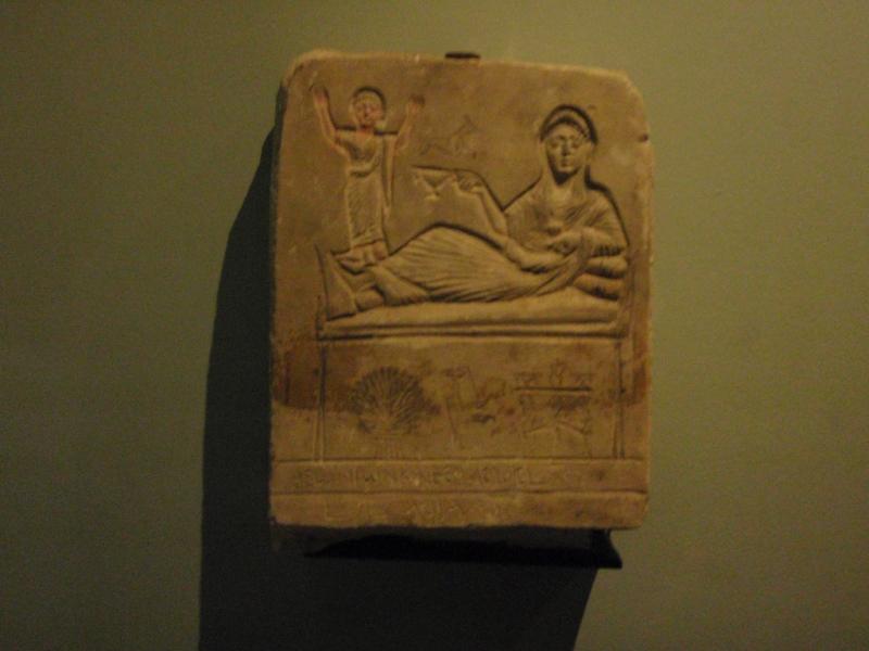 Piece of a Stone, Greco-Roman Museum