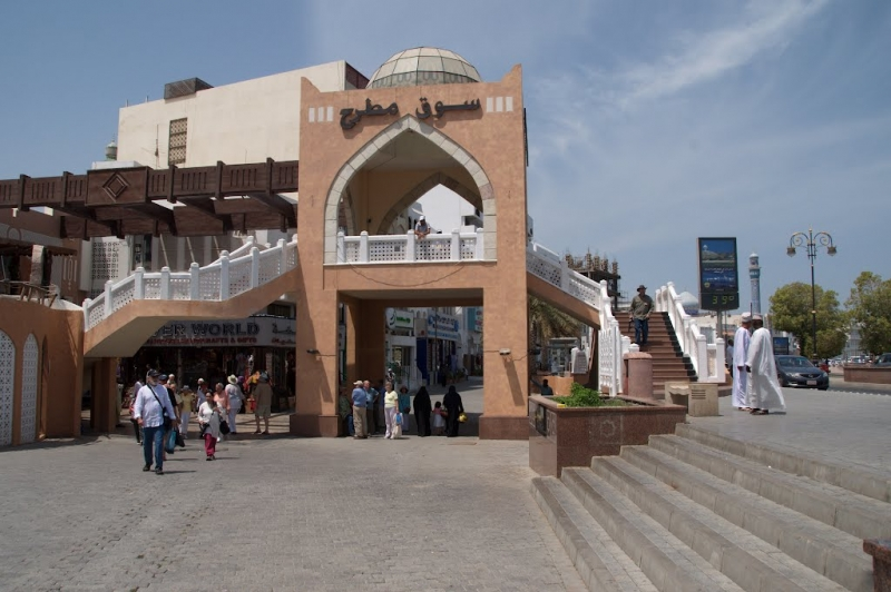 The Muttrah souk, Oman